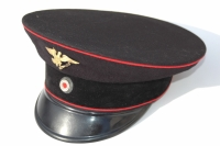 Caps-Police, Railroad, Postal and Diplomatic