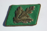 RARE SS Style Police Generals collar tab