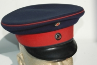 Imperial German Visor Cap