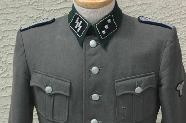 "SS Officers ""Prinz Eugen"" Tunic"