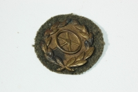 German WWII Drivers Badge in Bronze